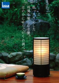 灯籠型LED照明「京ゆらり」