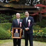 「京都府産業功労者表彰」を戴きました